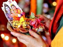 Hariyali Teej 2019: हरियाली तीज आज, जानिए इस व्रत को करने के क्या है नियम और शुभ मुहूर्त