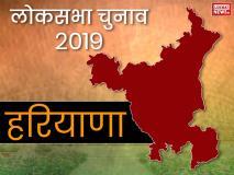 फरीदाबाद लोकसभा सीटः 2014 की मोदी लहर में बड़े अंतर से जीते थे बीजेपी के कृष्णपाल गुर्जर, इस बार कड़ी चुनौती!