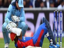 CWC 2019: अफगानी बल्लेबाज हशमतुल्लाह शहीदी का खुलासा, 'बाउंसर लगने के बावजूद अपनी मां के लिए जारी रखी बैटिंग'