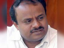 कुमारस्वामी को उम्मीद कांग्रेस के समर्थन से अगले चार साल चलेगी उनकी सरकार