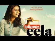 Helicopter Eela का ट्रेलर रिलीज, यहां देखें कितनी खरी उतरी काजोल