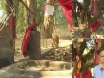भगवान भोलेनाथ के इस मंदिर में 500 सालों से एक साथ पूजा और नमाज पढ़ रहे हैं हिंदू-मुस्लिम