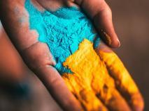 Holi Herbal Colors: होली के लिए घर पर ही ऐसे बनाएं हरा, पीला, नीला, नारंगी हर्बल कलर