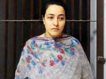 राम रहीम की करीबी हनीप्रीत को मिली जमानत, आई जेल से बाहर