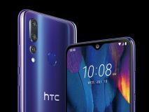 10,000 रुपये से कम वाले HTC Wildfire X की आज पहली सेल, इन खास फीचर्स से है लैस