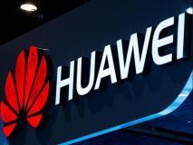 भारत होगा अगले 10 साल में 5G का दूसरा सबसे बड़ा बाजार : Huawei