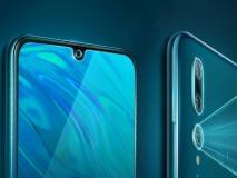 6GB रैम और तीन रियर कैमरे वाला Huawei Maimang 8 लॉन्च, जानें क्या है कीमत