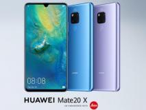 Huawei Mate 20 X 5G स्मार्टफोन लॉन्च, 40 वॉट फास्ट चार्जिंग को करता है सपोर्ट
