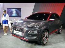 Hyundai भारत में जुलाई में पेश करेगी बिजली से चलने वाले SUV 'Kona'