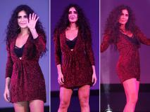 Husn Parcham Song: कैटरीना कैफ ने सॉन्ग लॉन्च पर दिखाया बेहद हॉट और सेक्सी अंदाज, दर्शक हुए दीवाने