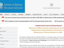 IBPS RRB 2019: ग्रामीण बैंकों में 12000 पदों के लिए आज से शुरू हुई आवेदन प्रक्रिया, यहां करें अप्लाई