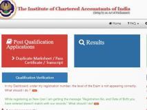ICAI IPCC Result: ICAI ने जारी किया CA IPCC के रिजल्ट्स, यहां करें icai.org चेक