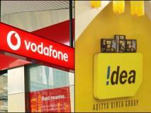 वोडाफोन-आइडिया के नेटवर्क पर 20,000 करोड़ रुपये निवेश करने की योजना