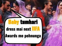 IIFA Awards 2019 की शाम रणवीर सिंह और दीपिका पादुकोण के नाम रही...