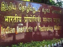 सरकार ने जारी की शैक्षणिक संस्थानों की रैंकिंग, IIT मद्रास को पहला स्थान, मिरांडा हाउस सर्वश्रेष्ठ कॉलेज