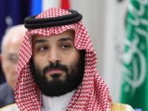 रिपोर्ट: सऊदी अरब के क्राउन प्रिंस ने कहा- 'मेरी निगरानी में' हुई पत्रकार खशोगी की हत्या