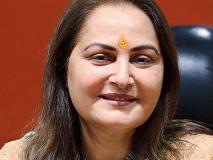 अभिनेत्री से नेता बनीं जया प्रदा ने आजम खान के निर्वाचन को चुनौती देते हुए हाईकोर्ट मेंयाचिका दायर की