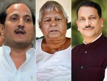 लालू प्रसाद, राजीव प्रताप रूडी सहित इन नेताओं की हटाई गई सुरक्षा, गृह मंत्रालय ने संशोधित किया सुरक्षा कवर