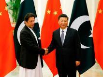 IMF ने पाकिस्तान को कर्ज देने से पहले रखी बड़ी शर्त, चीन को लेकर लिखित में मांगी गारंटी