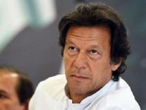 इमरान खान की पाकिस्तान चुनाव में सफलता पर हरभजन समेत क्रिकेट की दुनिया ने ऐसे दी बधाई