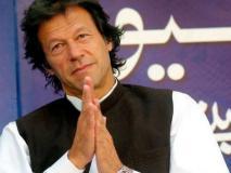 FATF की अहम बैठक आजः पाकिस्तान को इन तीन देशों का साथ, क्या ब्लैकलिस्ट होने से बच पाएगा?