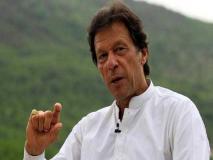 पाक पीएम इमरान खान बोले- पाकिस्तान में है सिखों का सबसे पवित्र स्थल