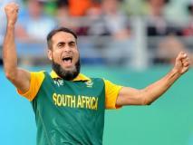 SA vs Aus: इमरान ताहिर ने की संन्यास की घोषणा, जीत के साथ खत्म करना चाहते हैं करियर