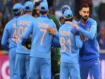ICC World Cup 2019: पाकिस्तान को रौंदने के बाद अब अफगानिस्तान से मुकाबला, टीम इंडिया करेगी 2 दिन आराम