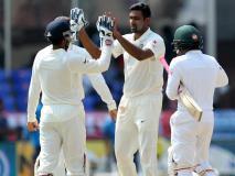 Ind vs Ban: 50 रुपये में मिल रही हैं भारत-बांग्लादेश मैच की टिकट, इस दिन होगा मुकाबला