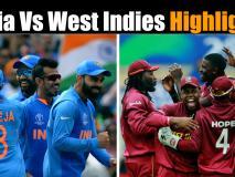 IND vs WI: टीम इंडिया ने वेस्टइंडीज को दी 125 रन से मात, जानिए मैच में बने कौन से रिकॉर्ड्स
