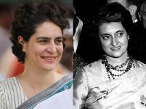 इंदिरा गांधी बनना इतना आसान नहीं है, और ये बात प्रियंका और कांग्रेस को भी मालूम है!