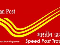 India Post Recruitment 2019: 10वीं पास के लिए डाक विभाग में निकली बंपर भर्ती, जानिए कितना मिलेगा वेतन