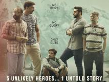 India's Most Wanted Movie Review: अर्जुन कपूर के करियर की डूबती नाव को पार नहीं लगा पाई फिल्म, जानिए किसने कितने दिए स्टार