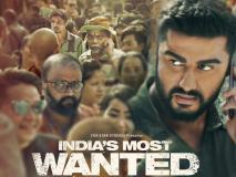 अर्जुन कपूर की 'इंडियाज मोस्ट वॉन्टेड' का धमाकेदार टीजर हुआ रिलीज, बिना हथियार भारत के ओसामा को ऐसे पकड़ेंगे अर्जुन