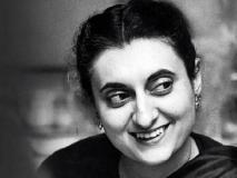 12 नवंबर का इतिहास: आज के दिन ही कांग्रेस से इंदिरा गांधी को निकाल दिया गया था