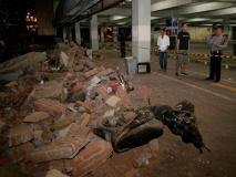 भूकंप से डोली इंडोनेशिया की धरती, कम से कम 37 लोगों की मौत, कई घायल
