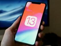 Apple ला रही है iOS 13, लेकिन इन iPhone यूजर्सको नहीं मिलेगा अपडेट