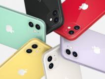 iPhone 11: आपके पास हैं ये स्मार्टफोन्स तो आईफोन 11 पर मिलेगा 12,600 रुपए तक का डिस्काउंट, ऐसे उठाएं ऑफर का फायदा