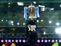 IPL 2019: सीजन-12 के फॉर्मेट में होगा ये बदलाव, इस दिन खेला जाएगा फाइनल!
