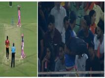 IPL 2019: जब मैच के दौरान पिज्जा डिलीवर करने पहुंचा शख्स, संजू सैमसन ने रुकवाया मैच, देखें वीडियो