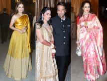 Isha Ambani-Anand Piramal Wedding Reception: दीया मिर्जा, हेमा मालिनी समेत कई बड़ी हस्तियां आईं नजर, देखें तस्वीरें