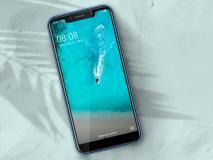 iVOOMi के सब-ब्रांड Innelo ने लॉन्च किया अपना पहला स्मार्टफोन Innelo 1, जानें कीमत और फीचर्स