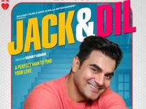 Jack & Dil Trailer: अरबाज खान ने शुरू की वाइफ की जासूसी, शक है किसी से है अफेयर
