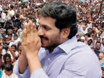 आंध्र प्रदेश विधानसभा चुनाव: जगनमोहन रेड्डी प्रचंड बहुमत से बनेंगे मुख्यमंत्री, वाईएसआर कांग्रेस ने बताई तारीख