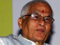 बिहार के पूर्व मुख्यमंत्री जगन्नाथ मिश्र के निधन पर सोनिया गांधी ने दुख जताया, सीएम नीतीश ने कहा-राजनीति में अमूल्य योगदान रहा