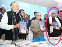 जब इस तस्वीर को लेकर विवादों में घिर गये थे बिहार के पूर्व सीएम जगन्नाथ मिश्रा, मंच पर देख तेजस्वी यादव ने कही थी ये विवादित बात