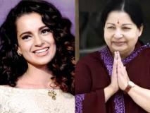 OMG! 'मणिकर्णिका' के बाद अब जयललिता की बायोपिक में नजर आएंगी कंगना रनौत, ये होगा फिल्म का खास नाम