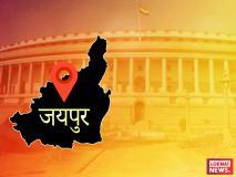 लोकसभा चुनावः बीजेपी के गढ़ जयपुर पर बगावत के सियासी बादल क्या असर दिखाएंगे?