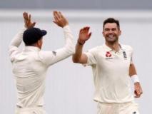 एशेज से पहले इंग्लैंड को झटका, जेम्स एंडरसन चोट की वजह से आयरलैंड के खिलाफ टेस्ट से बाहर