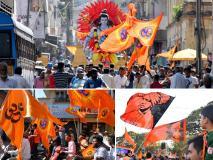 अयोध्या में राम मंदिर बनवाने के लिए विश्व हिन्दू परिषद ने बेंगलुरु में की सभा, देखें जनाग्रह रैली की तस्वीरें